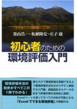 Kts_book_3